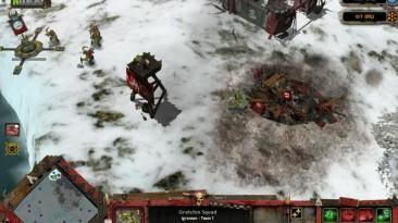 """Warhammer 40,000: Dawn Of War - Dark Crusade """"Карта - Frozen Wall"""""""
