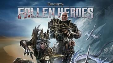 Divinity: Fallen Heroes отложена на неопределенное время