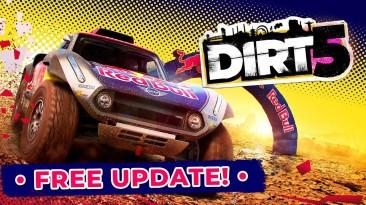 Обновление Red Bull Revolution для DIRT 5 добавило кроссплатформенную поддержку