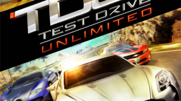Test Drive Unlimited 2. Free DLC