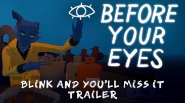 В апреле выйдет Before Your Eyes - сюжетная игра, где контроллером выступают ваши глаза