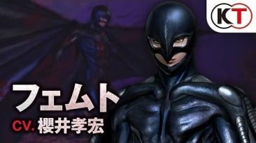 Berserk: инфернальный геймплей Фемто