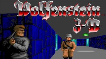 Wolfenstein 3D исполнилось 25 лет