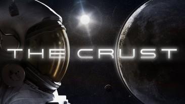 В The Crust будет галактический рынок