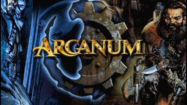 История создания Arcanum: Of Steamworks and Magick Obscura