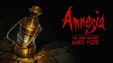 На следующей неделе Amnesia The Dark Descent обзаведётся усложнённым режимом прохождения