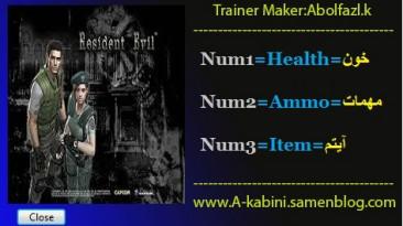 Resident Evil / Biohazard HD REMASTER: Трейнер/Trainer (+3) [1.0] {Abolfazl.k}