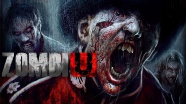 Новая оценка ZombiU от GameInformer
