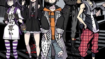 Neo: The World Ends with You: Таблица для Cheat Engine [UPD: 29.09.2021] {ColonelRVH}