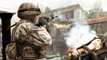 В Call of Duty: Modern Warfare Remastered вещи станут охотиться на людей