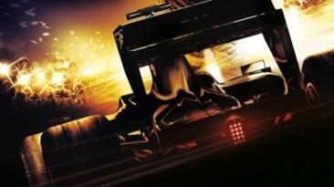 F1 2012 анонсирована