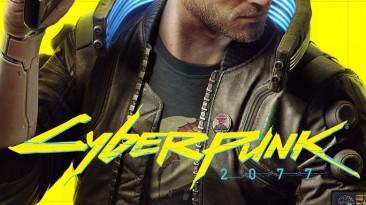 """Cyberpunk 2077 """"Hyper Spoiler"""""""