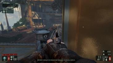 """Killing Floor 2 - Карта: """"Паровая крепость"""" все коллекционные предметы"""