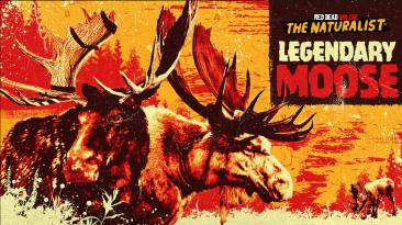 Выследите двух легендарных лосей в Red Dead Online