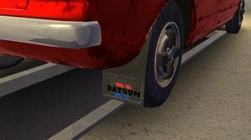 "My Summer Car ""Мод Datsun Mudflaps"""