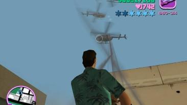 """Grand Theft Auto: Vice City """"Дополнительные три полицейские вертолёта горизонтального кружения"""""""