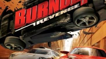 "Burnout: Revenge ""Полный Саундтрек"""