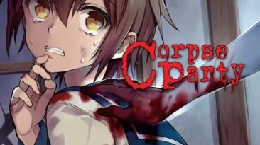 Ремастер Corpse Party в Северной Америке не только на 3DS, но и на PC