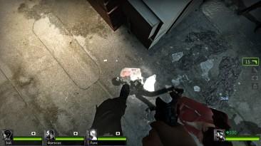 """Left 4 Dead 2 """"Мод добавляющий ноги всем персонажам игры"""""""