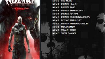 Werewolf: The Apocalypse - Earthblood: Трейнер/Trainer (+11) [1.0-Upd.1] {ArmY of 0n3}