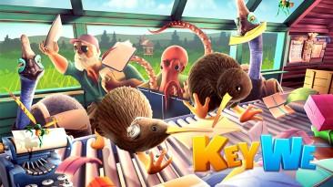 Новый трейлер и точная дата выхода KeyWe: милой кооперативной головоломки