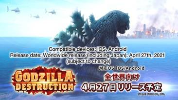 Мобильная Godzilla Destruction выйдет в конце апреля
