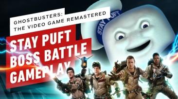 Битва с Зефирным великаном в новом гемплее ремастера Ghostbusters: The Video Game