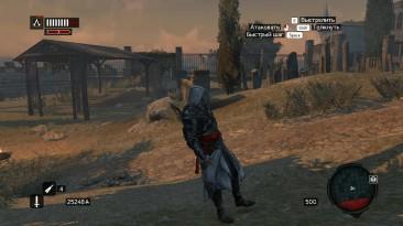Прикольный Баг В Игре Assassin's Creed: Revelations