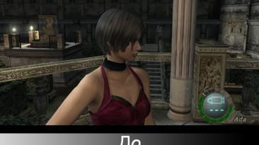 """Resident Evil 4 """"Hair fix for Ada"""""""