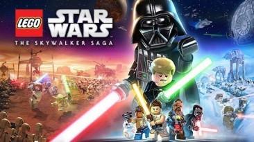 Новые подробности Lego Star Wars The Skywalker Saga