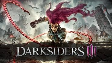 Darksiders 3 появилась в Google Stadia