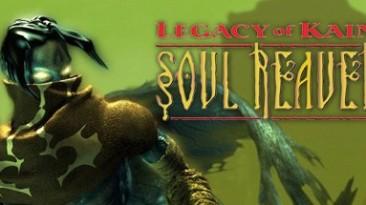 Полный Русификатор Legacy of Kain: Soul Reaver - от Фаргус, 7Wolf, Вектор