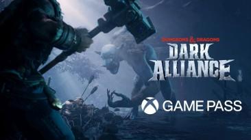 Dungeons & Dragons Dark Alliance появится в Xbox Game Pass в день премьеры