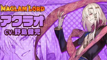 Новый геймплейный трейлер Maglam Lord с персонажем Акрао