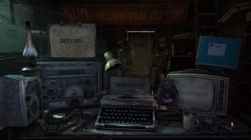 """Metro 2033 """"Сюжетный мод - Проводник"""""""