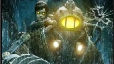 "BioShock 2 ""Theme S40"""