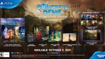 Дата выхода и детали предварительного заказа Concrete Genie