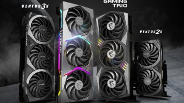 3000$ за GeForce RTX 3080 Ti - это норма? Вьетнамский ритейлер назвал стоимость трех моделей MSI на базе RTX 3080 Ti