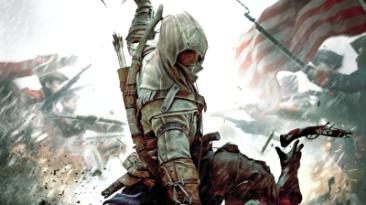 Assassin's Creed III: Трейнер/Trainer (+8) [1.06] {MrAntiFun} (обновление за 10.09.15)