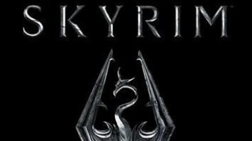 Патч TES 5: Skyrim Update 5 (v1.4) [ENG/RUS]