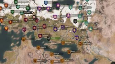 Mount & Blade 2: Bannerlord: Сохранение/SaveGame (Создание Королевства, Клан 4lvl, 2 Феода, 1 Спутник) [1.4.1.231234]