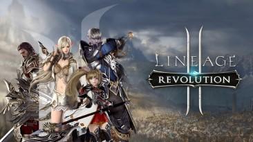 Lineage 2: Revolution больше не основной драйвер доходов Netmarble