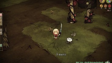 "Don't Starve ""Inori (Guilty Crown) [DST]"""