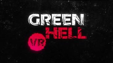 Тизер-анонс Green Hell VR