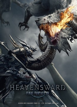 Final Fantasy 14: A Realm Reborn - Heavensward