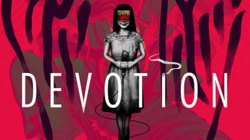 Devotion - опубликован новый трейлер и дата релиза хоррора с местом действия в Тайване 80-х
