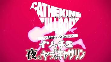 Новый геймплейный ролик Catherine: Full Body