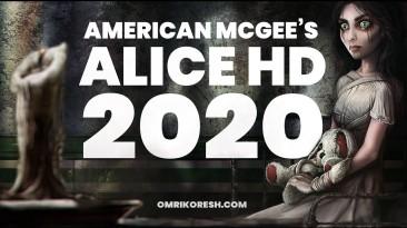 Для American McGee's Alice вышел фанатский мод-ремастер