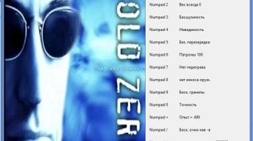 Cold Zero The Last Stand: Трейнер/Trainer (+14) [1.02] {cerygit}