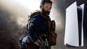 В интернет просочилась Call of Duty: Modern Warfare для PS5